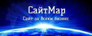 SiteMar